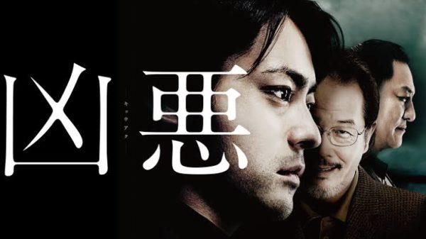 【おすすめ】クオリティの高いサイコパス映画3選