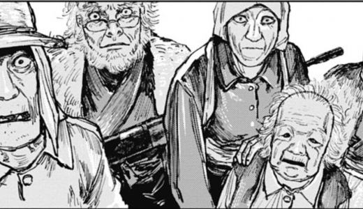 【感想・あらすじ】「ガンニバル」最恐の村 vs 最狂の警官が織りなす傑作サスペンス